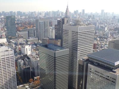 observatorio situado en el piso 45, Ayuntamiento, Shinyuku