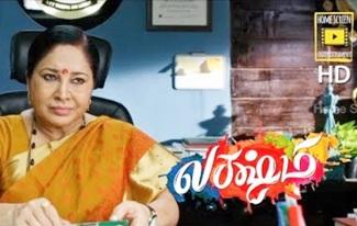 Lakshmi All Comedy Scenes | Lakshmi Full Comedy Scenes | Prabhu Deva | Kovai Sarala | Karunakaran