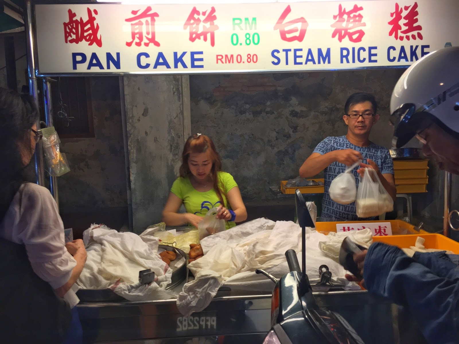 Penang Street Food - Pancake and Steam Rice Cake