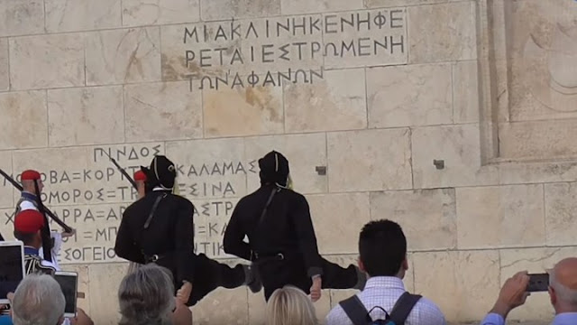 Ανατριχίλα στο Σύνταγμα – Αλλαγή φρουράς με Πόντιους Εύζωνες – Δείτε το βίντεο