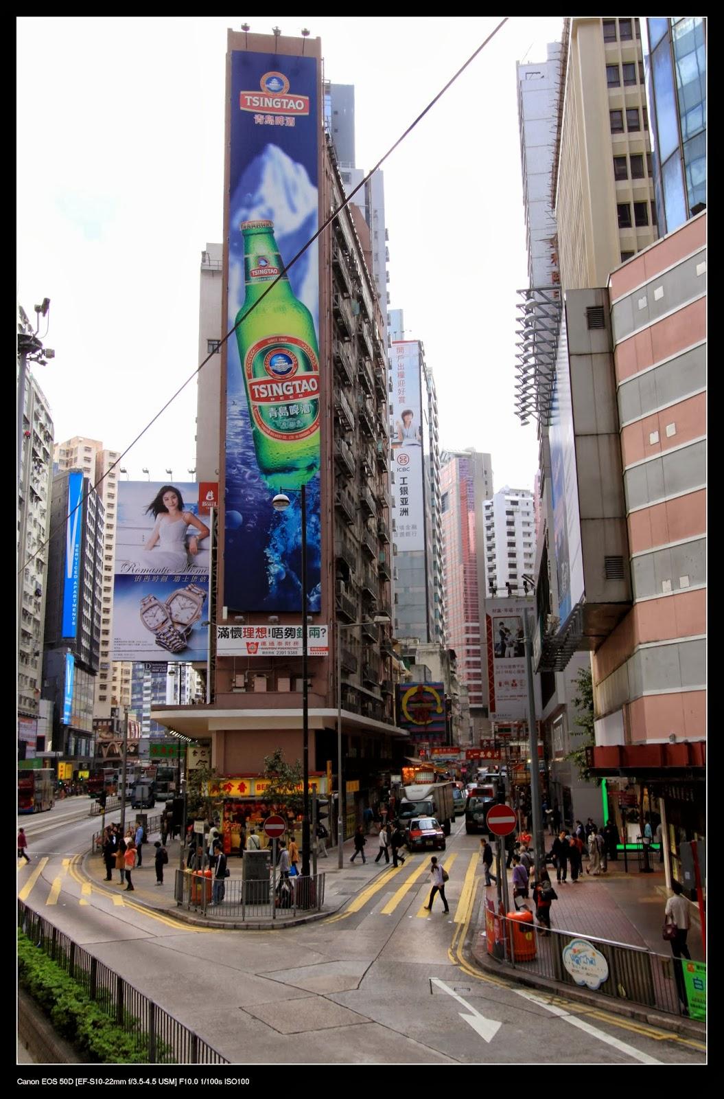 懷舊香港: 「老銅」遊記