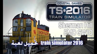 Train Simulator - Free Game v150.3 MOD Update