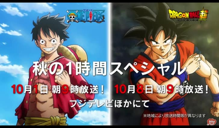 goku to reveal his new transformation in the upcoming 1 hour special