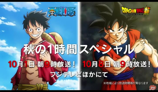 One Piece and dragon Ball Super is getting ttheir 1 hour special episodes