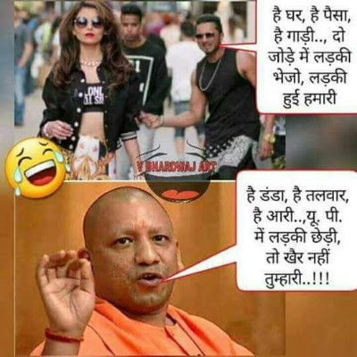 funny non veg quotes in hindi
