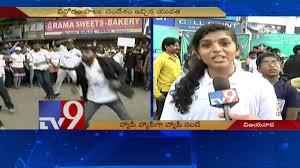 Happy Sunday Program in New Andhra Capital Vijayawada