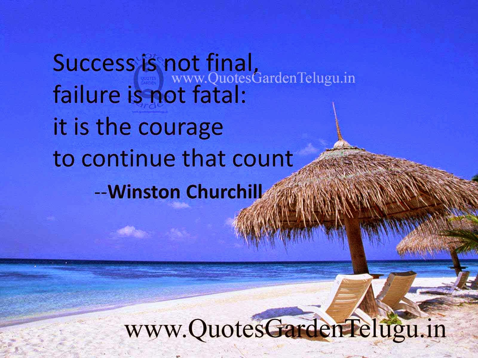 Best  Famous English quotes on  Success by Winston Churchill