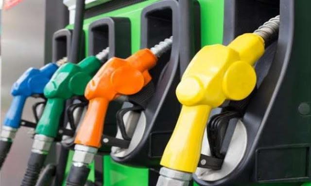 शुक्रवार, 26 अप्रैल: जानिए आज के पेट्रोल-डीजल के भाव