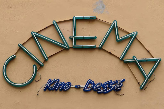 Cinema Kino-Dessé, via dell'Angiolo, Livorno