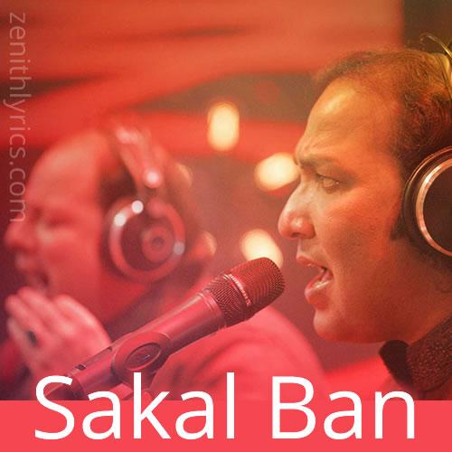 Sakal Ban (Traditional Cover) by Rizwan & Muazzam Ali Khan