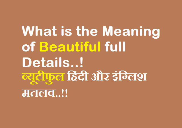 What is the Meaning of Beautiful