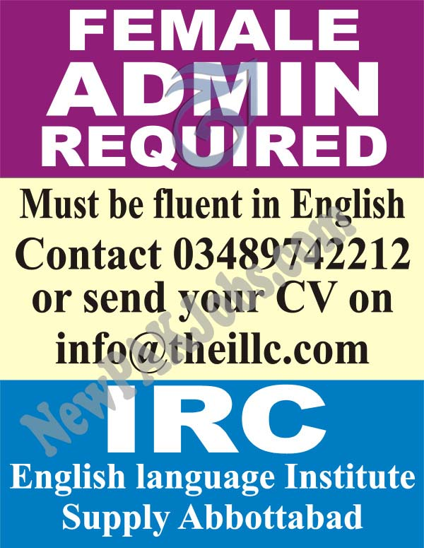 IRC English Language Institute Abboatabad