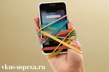 Как распознать зависимость от смартфона и соцсетей