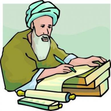 Judul Skripsi Agama Islam Judul Skripsi Pai Pendidikan Agama Islam Sarjanaku Judul Skripsi Agama Islam Downloads Kumpulan Referensi Skripsi