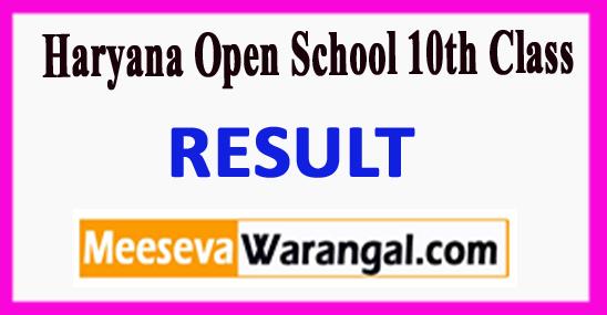 Haryana Open School 10th Class Result 2018