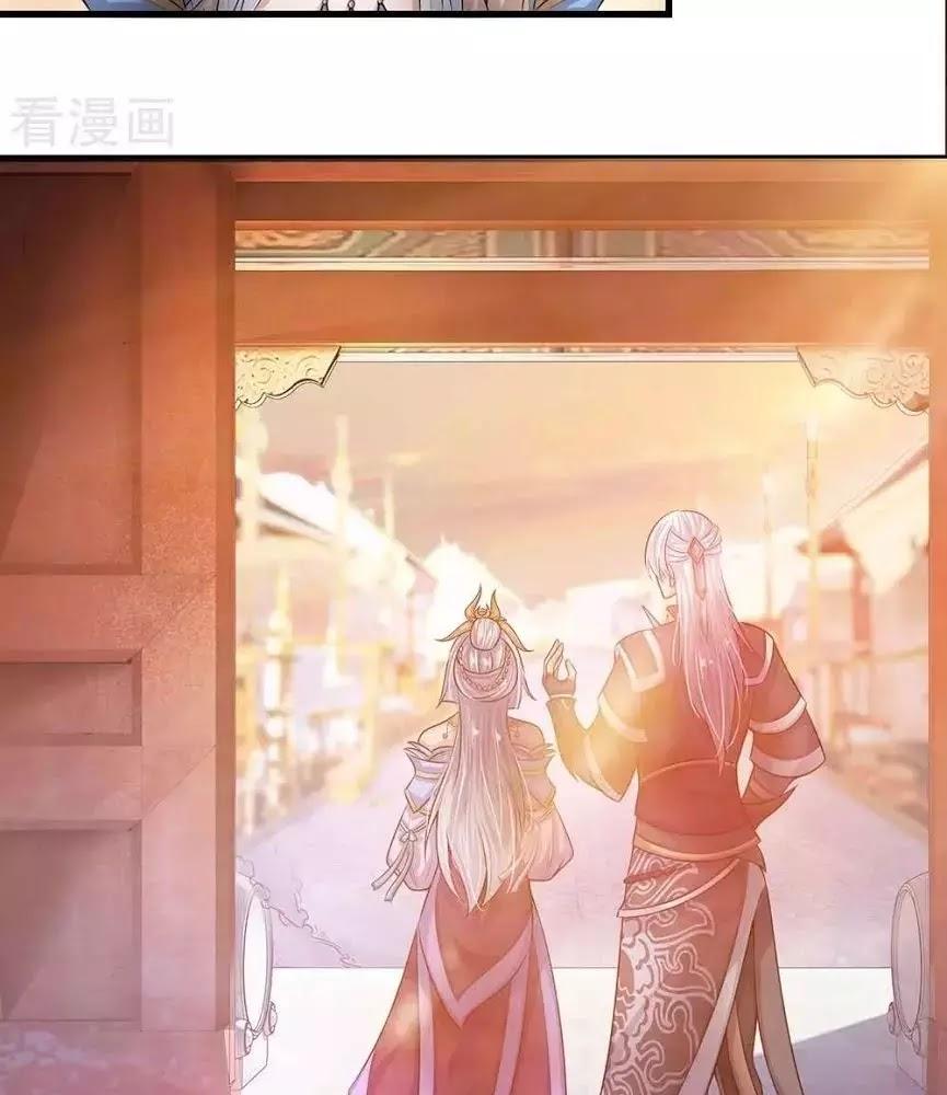 Tu La Kiếm Tôn chap 3 - Trang 29