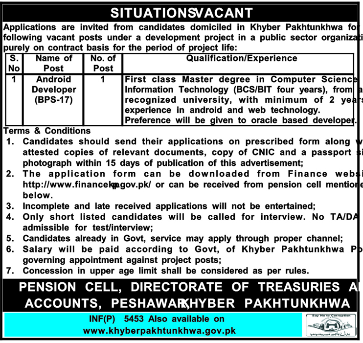 Android Developers Jobs In Public Sector Organization Peshawar by NTS - 2017