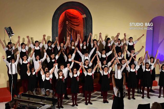Ξεκινάει σήμερα το «ΝΑΥΠΛΙΟ-ARTIVA 4o Διεθνές Χορωδιακό Φεστιβάλ»