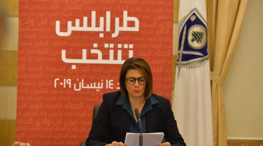 وزيرة الداخلية ريا الحسن تعلن فوز ديما جمالي في انتخابات طرابلس الفرعية