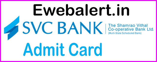 SVC Bank Admit Card