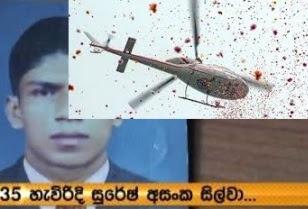 gangster Lansiya's funeral