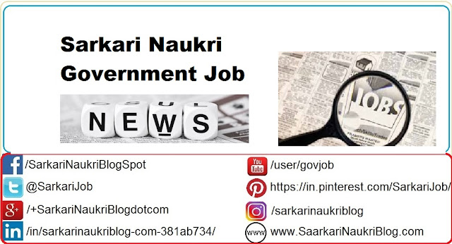 Sarkari-Naukri Government-Job News