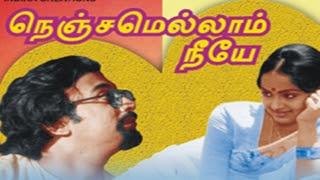 Nenjamellam Neeye (1983) Tamil Movie