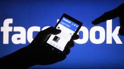 Facebook (Fb) Seluler Versi Terbaru | Download Aplikasi Facebook Seluler