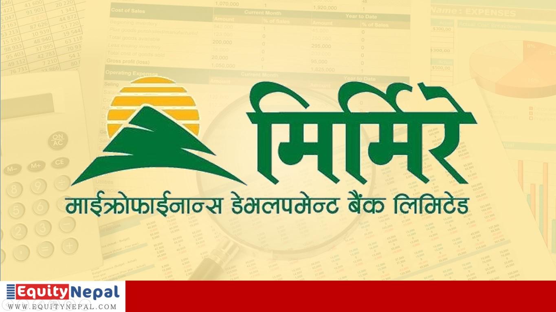 Mirmire-Microfinance-Development-Bank
