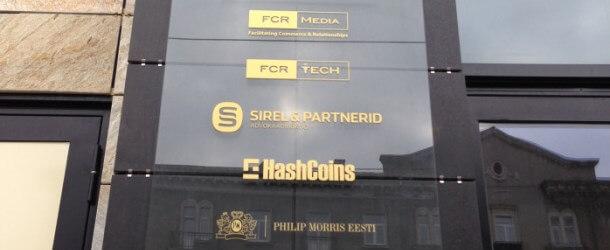 شركة hashcoins