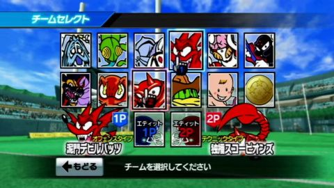 eyeshield 21 wii iso