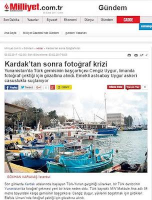 Συνέλαβαν Τούρκο κατάσκοπο στην Ελευσίνα