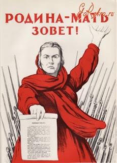 http://prazdnichnymir.ru/karta-sayta/ Хроника событий Великой Отечественной войны в датах и плакатах