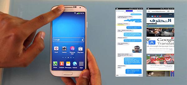 كيف تلتقط صور screenshot طويلة على هاتفك الذكي بأسهل طريقة