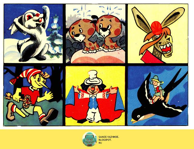 Старые советские настольные игры. Мульт-лото игра СССР мультфильмы, мультики Мультлото Зисман 1986.