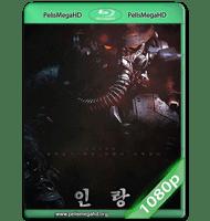 ILLANG: LA BRIGADA DEL LOBO (2018) WEB-DL 1080P HD MKV ESPAÑOL LATINO