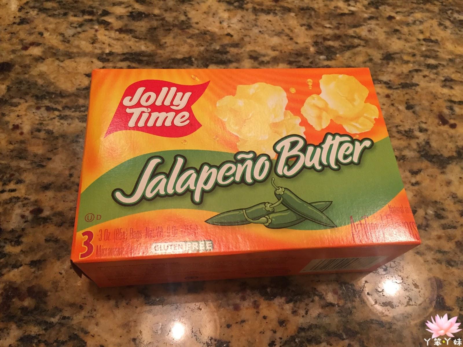 【美國・Safeway】Jalapeño Popcorn (墨西哥辣椒口味爆米花) : Y笨Y妹