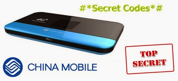 all china mobile secret code - FREE ONLINE