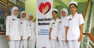 Syarat Kelayakan Untuk Memohon Jawatan Jururawat Masyarakat