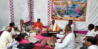 Jaunpur News :  लोक संगीत समारोह में गूंजी चैता, चहका व चौताल
