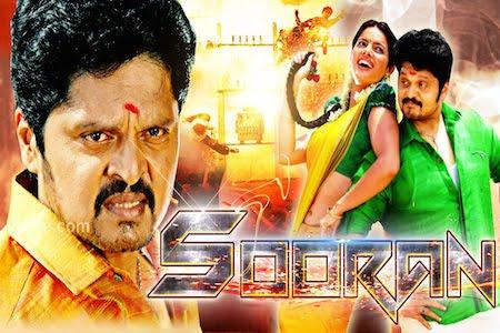 Sooran 2016 Hindi Dubbed Movie Download