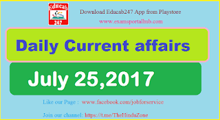 Daily Current affairs -  July 25th, 2017 for all competitive exams