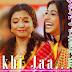 PAKHI JAA LYRICS - Devi | Savvy Feat. Paoli Dam