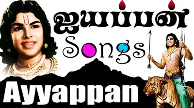 Ayyapan Super Hit Bhakti Songs