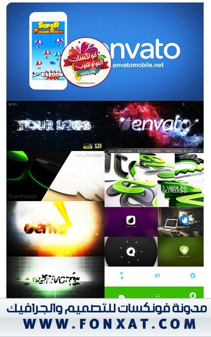 Videohive 10 In 1 Logo Bundle 2019