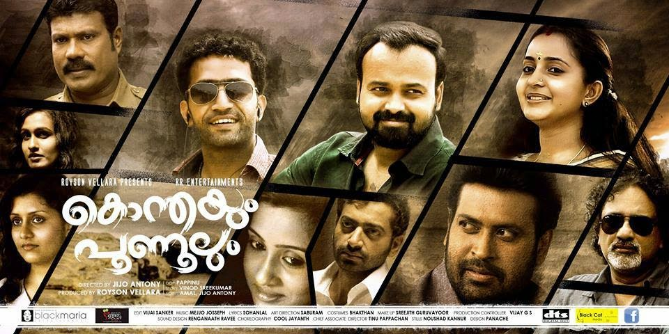 'Konthayum Poonoolum' Malayalam movie review