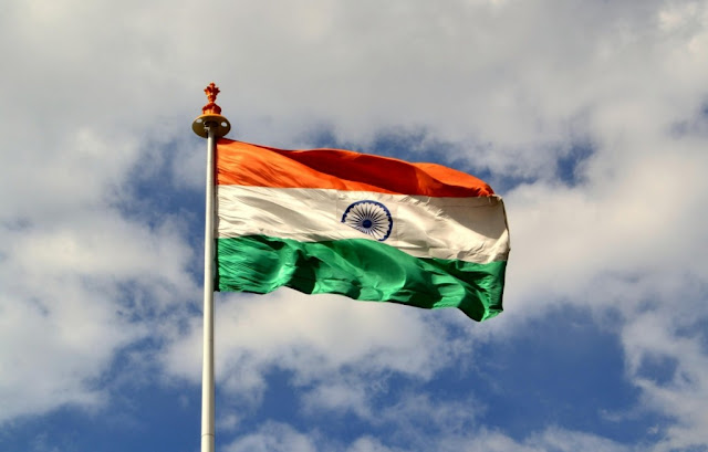 15 August HD Flag Images 2017 And HD Flag  Images Of 15 August Independence Day