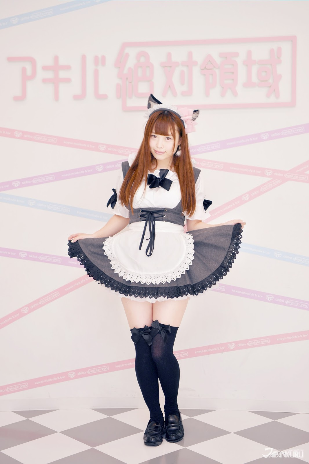 Maid Cafe Japan Price