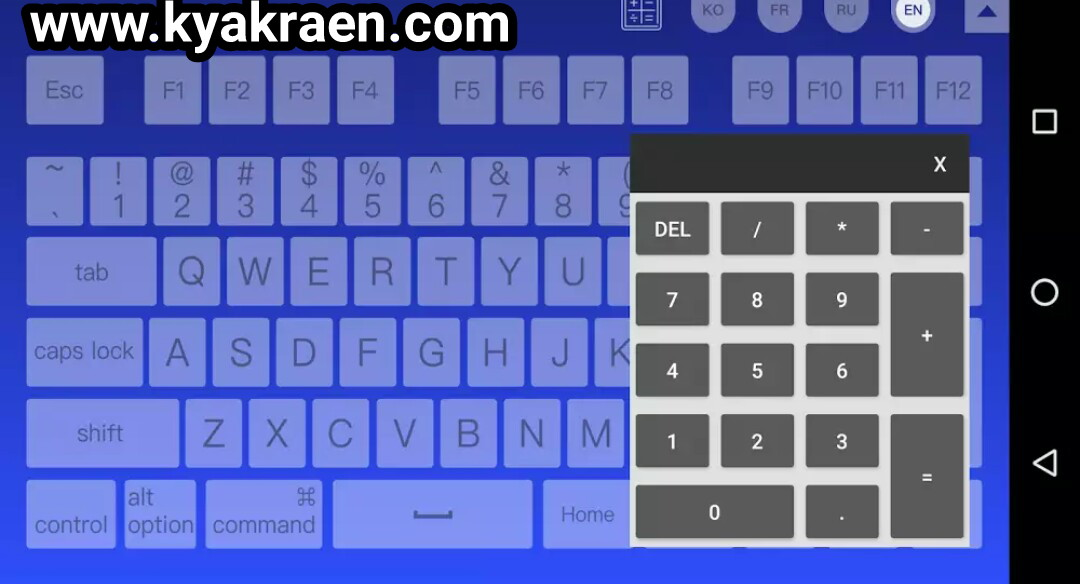 computer keyboard shortcuts in hindi ish post me computer ke 15 shortcuts keyboard ki puri