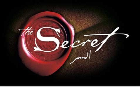 كتاب السر الأعظم